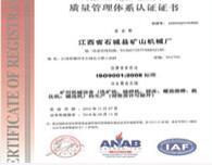 ISO9001:2008质量体系认证